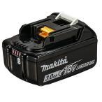 【国内仕様】 マキタ 18V 3.0A 純正リチウムイオンバッテリー電池 [BL1830B]在庫品