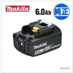 マキタ 18V 6.0A 純正リチウムイオンバッテリー電池 [BL1860B]国内正規品 A-60464