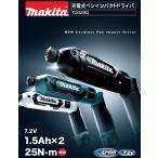 最新型マキタ7.2Vペンインパクトドライバー+サービス品 [TD022DSHX]「在庫品」