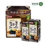 『サンユク』黒豆・クルミ・アーモンド豆乳(190ml) ダイエット 健康飲料