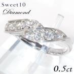 【スイートテン】天然ダイヤモンド×ホワイトゴールドリング(K18WG)指輪☆結婚10年目の記念に贈るスイート10ダイヤモンド 18金リング