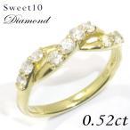 【スウィート10】結婚10年目スイートテンダイヤモンドリング/K18WG・K18指輪スウィートテンダイヤモンド・ダイヤリング・18金リング