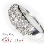 【パヴェリング】豪華1カラットの天然ダイヤモンドのピンキーリング☆18金ホワイトゴールド 指輪4月誕生石