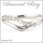 【sweet10】【ダイヤモンドリング】ホワイトゴールドリング/ピンクゴールドリング ダイヤリング ☆スイート104月誕生石
