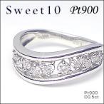【スウィート10】【プラチナ ダイヤモンド指輪】0.5ctダイヤモンド×プラチナリング/Pt900☆結婚10年目に贈るスイートテンダイヤモンド