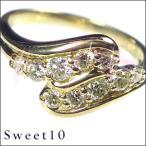 【スウィート10】【0.5ctダイヤリング】ダイヤモンドイエローゴールドリング/K18YG指輪☆結婚10年目の記念に贈るスイート10 18金