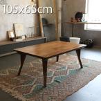 こたつ コタツ テーブル 長方形 105cm 座卓