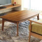 こたつ コタツ テーブル 長方形 105cm アカシア無垢 座卓