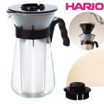 HARIO ハリオ New V60 アイスコーヒーメーカー 2〜4杯用  ハリオ コーヒーサーバー VIC-02B