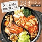 2種類の味が一つの鍋で楽しめる♪