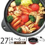 今はやりの鍋味から定番鍋までいろいろなメニューが作れます!