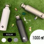 保温&保冷 HDボトル 1000 サイズ ステンレス製 ハンドル付き マグボトル CAPTAIN STAG UE-3371 UE-3372 UE-3373