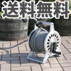 ステンレス+アルミ合金の頑丈な散水ホースリール ブロッサリール 20m巻き