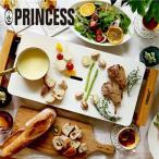 プリンセス Table Grill Pure 103030 調理器具