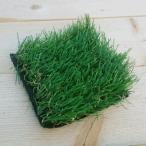 人工芝 カットサンプル 9×9cm ロール ジョイント 9×9cm  グッドライフウッド