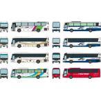 ザ・バスコレクション バスコレ JRバス30周年記念 8社セット