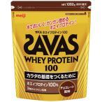 ザバス SAVAS ホエイ プロテイン 100 チョコレート 味 1050g   ダイエット トレーニング 糖質制限 筋トレ タンパク質 ビタミン