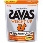 ザバス SAVAS ウェイト アップ プロテイン バナナ 味 1260g   ダイエット トレーニング 糖質制限 筋トレ タンパク質 ビタミン