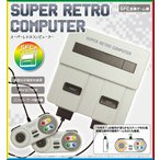 スーパーファミコン 本体 互換機 エミュレーター スーパーレトロコンピュータ ニンテンドー クラシック ミニ ではありません