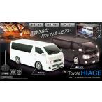 ショッピングラジコン RC TOYOTA HIACE ラジコン ブラック 車 カー 27MHz トヨタ ハイエース