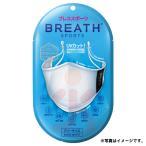 スポーツマスク BREATH SPORTS MASK ブレス スポーツマスク 1袋(1枚入り)ATB-UV+使用 夏用マスク goodmall_マスク