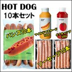 【クール便・冷蔵】■イケア■イケア ホットドッグセット(10本分)★goodmall_ikea★