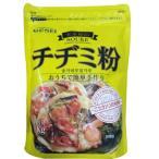 *韓国食品*簡単にチヂミが作れる!宋家  チヂミ粉 1Kg