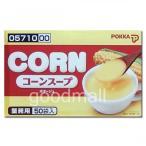 ■コストコ■【POKKA】ポッカコーポレーション コーンスープ 50袋 (ポタージュ)◆goodmall_costco◆
