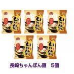 *韓国食品*長崎ちゃんぽん麺115g×5個