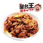 *韓国食品*【ポチャワン】 味付・タッカルビ 500g■goodmall_焼肉■