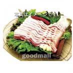 *韓国食品*【クール便・冷凍】 皮付き豚バラ 1kg