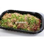 クール便・冷凍 ■ コストコ ■ プルコギビーフ(韓国風焼肉)約1.8kg(キウイ入り) ■ goodmall_costco ■