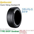 スタッドレスタイヤ 225/45R18 95T XL コンチネンタルタイヤ コンチバイキング コンタクト6 18インチ 225-45-18