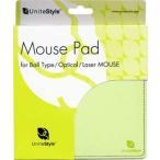 UniteStyle USMPSG(マウスパッド・サラダグリーン・ボール / 光学 / レーザー3方式対応)
