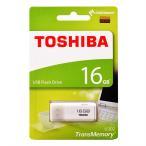 東芝16GB【USBメモリTHN-U202W0160A4】型番違いUHYBS-016GHと完全同一品