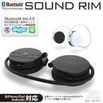 ショッピングbluetooth Bluetoothヘッドホン【LBR-BTC2BK】無線で音楽・マイク内蔵ボイスチャットok・Siri対応
