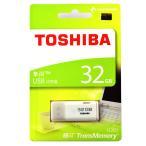 ショッピング32gb 東芝32GB【USBメモリTHN-U202W0320C4】型番違い・THN-U202W0320A4完全同一品
