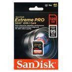 サンディスク128GB【SDXCカードSDSDXXG-128G-GN4IN】R=95MB/s・V30対応・SDSDXPA-128G-G46同一品