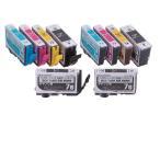 キャノンBCI-7e+9/5MP互換インク【CF-C7E+9/5MP+TS】全色x2回分・専用カートリッジ付