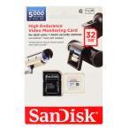ドライブレコーダー対応・MLC高耐久32GB【microSDHCカードSDSDQQ-032G-G46A】Class10・サンディスク