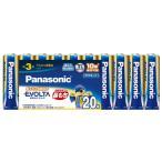 パナソニック単3アルカリ乾電池【EVOLTA LR6EJ/20SW】20本・Panasonicエボルタ