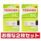 Yahoo!グッドメディア2号店東芝64GB【USBメモリTHN-U202W0640A4 x2点】お得な2個セット