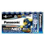パナソニック【エボルタNEO単4電池LR03NJ/8SW】長持ちアルカリ乾電池EVOLTA NEO 8本