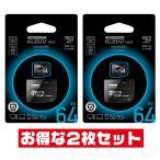 Yahoo!グッドメディア2号店永久保証!64GB【microSDXCカードU064GUC1U18-DK x2点】お得な2個セット