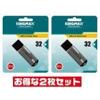国内5年保証・32GB【USBメモリKM32GMA06D x2点】お得な2個セット