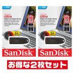 サンディスクULTRA・16GB高速【USBメモリSDCZ48-016G-U46 x2点】お得な2個セット