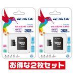 Yahoo!グッドメディア2号店永久保証・32GB【microSDHCカードAUSDH32GUICL10 x2点】お得な2個セット