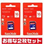 サンディスク 16GB【SDHCカードSDSDB-016G-B35 x2枚セット】相性心配なし