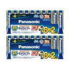 パナソニック【エボルタ単4電池LR03EJSP/10S x2点セット】お得な20本セット