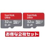 サンディスクULTRA 32GB【microSDHCカードSDSQUAR-032G-GN6MN x2枚セット】A1・Class10・UHS-I